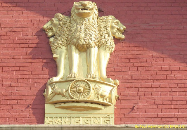 How government is formed in India | Pediaa.com