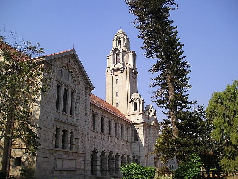 Main Difference - Deemed University vs University