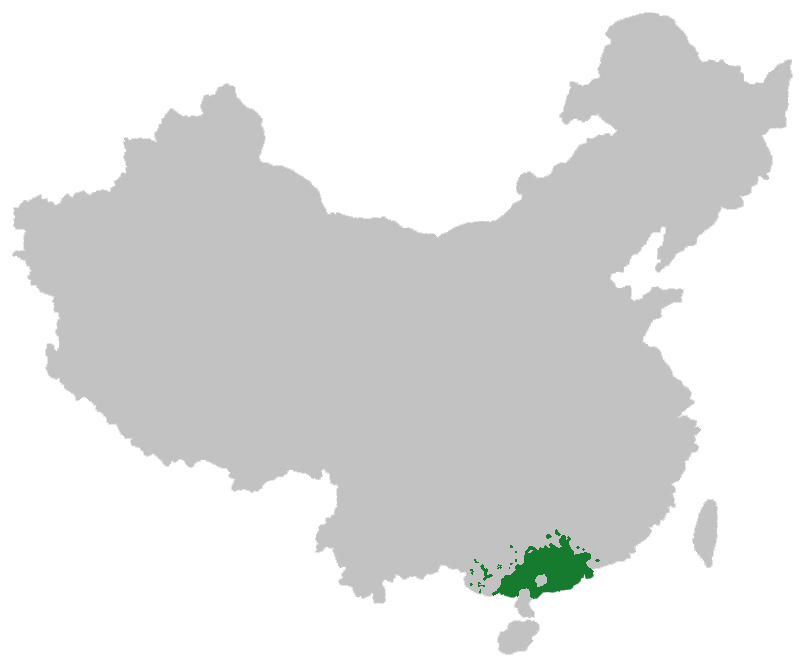 Difference Between Mandarin and Cantonese