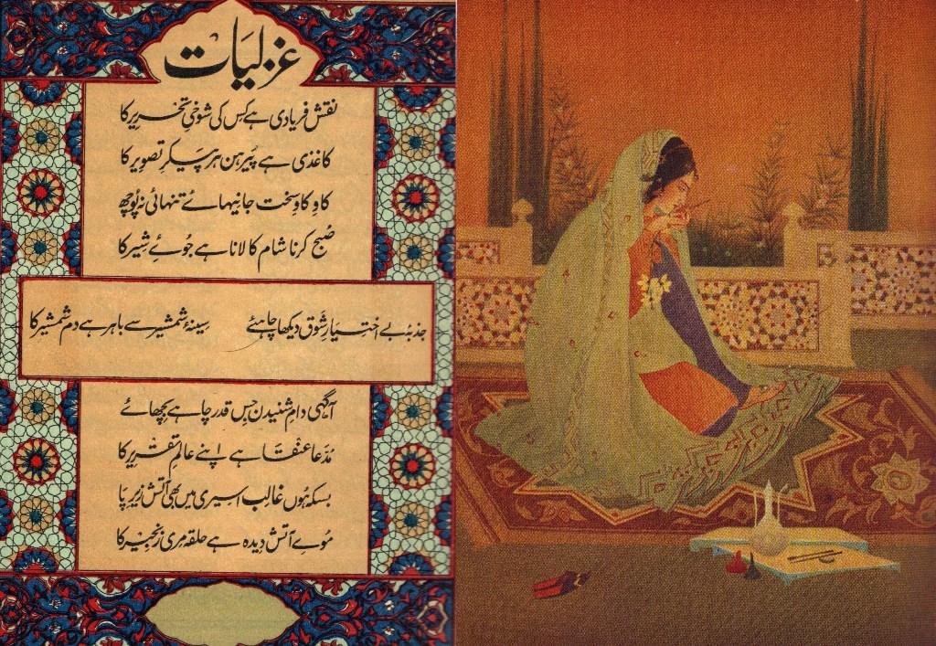 Difference Between Hindi and Urdu | Origin, Script, Native, etc