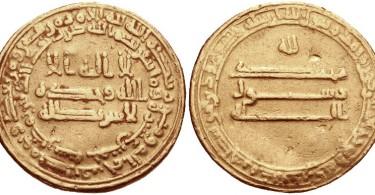 Difference Between Abbasid and Umayyad Empire