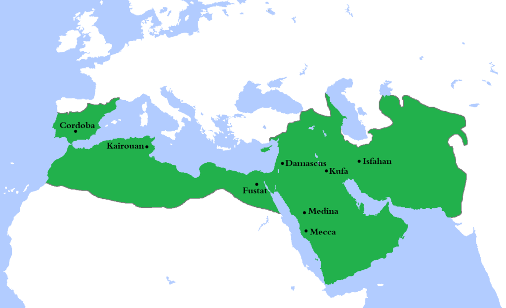 Main Difference - Abbasid vs  Umayyad Empire