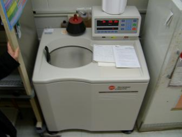 Main Difference - Preparative vs Analytical Centrifugation