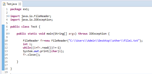 Difference Between FileReader and BufferedReader in Java
