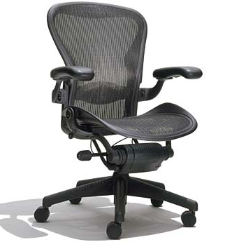 Main Difference - Gaming Chair vs Office Chair