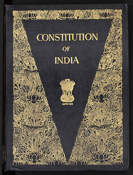 Difference Between Constitution and Constitutionalism